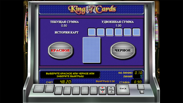 King Of Cards - скриншот 4