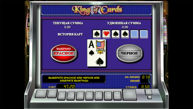 King Of Cards - скриншот 10